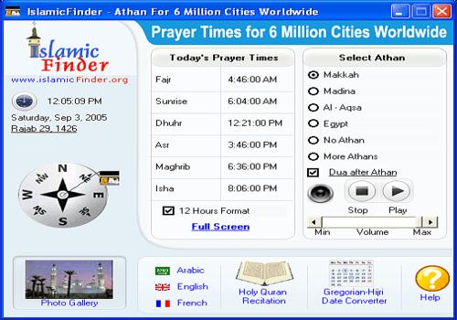 WatFile.com Download Free Télécharger Athan Basic gratuit | Le logiciel gratuit